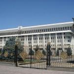 WE Kyrgyz Day 1-1