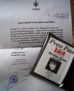 Syrian permission compressed