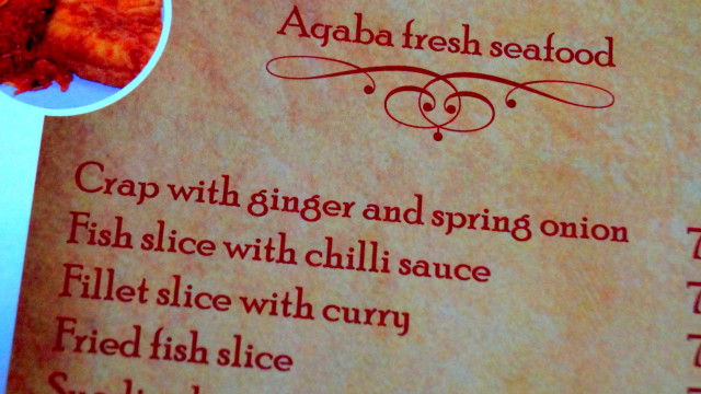 Human error, such as this menu translation in Jordan, offers hilarity, but a free online translation program could cause an international incident. (Photo by Kirsten Koza)